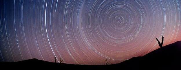 """Il concetto astronomico e astrologico del Punto Vertex. Come costruire il """"Tema dell'Anima"""""""