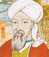 Effem_3_Ibn Yunus